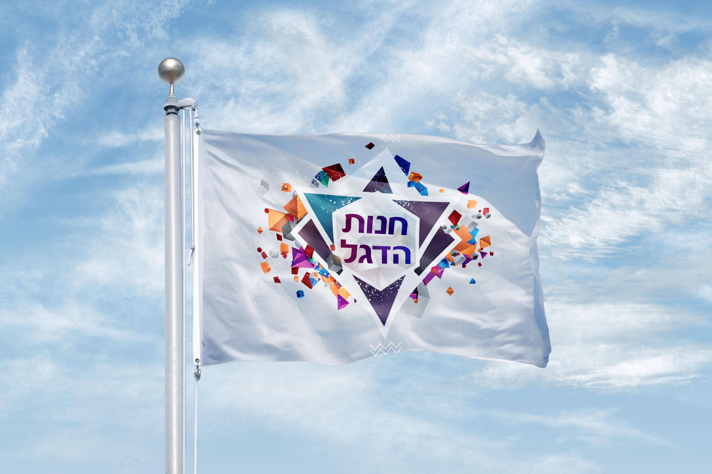דגל סטנדרטי